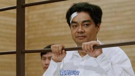 新英雄本色,生番被大律师套路,刘青云在郑伊健和邱淑贞的帮助下,获得新生