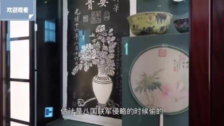 美女带我们四天伦敦之旅,参观大英博物馆里的中国瓷器,自豪!