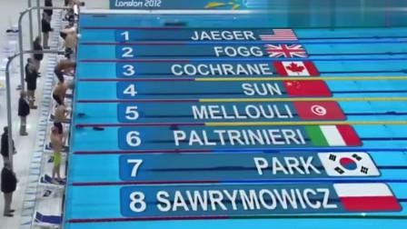 回顾孙杨之前奥运1500米游泳比赛战胜霍顿教做人,解说太搞笑!