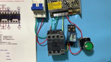 电工知识:弱电控制强电,怎么用24V继电器控制220V接触器?