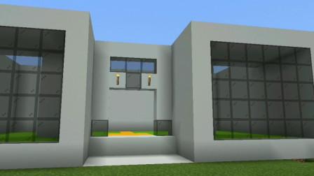 我的世界豪华别墅设计
