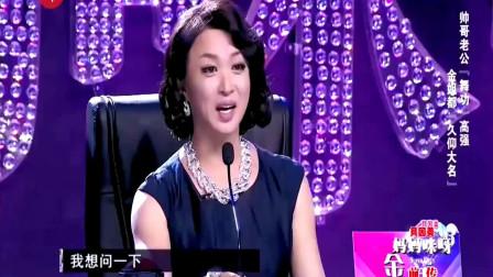 妈妈咪呀:新疆夫妇来袭,现场激情热舞,评委直言最佳!