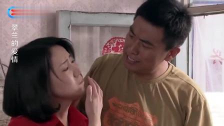 丈夫懒床不起,妻子一瓢水浇头上,不想丈夫起床后妻子倒霉了!