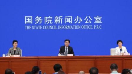 北京首次就香港骚乱开记者会,给关键敏感问题定了调