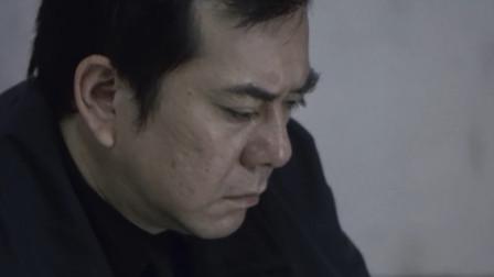 黑白森林:黄浩然看着自己的父仇人,就在自己眼前,却不敢下手