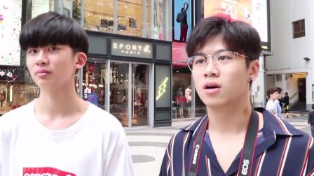 香港小伙内地旅游回去后这样形容内地香港人听后表示非常怀疑