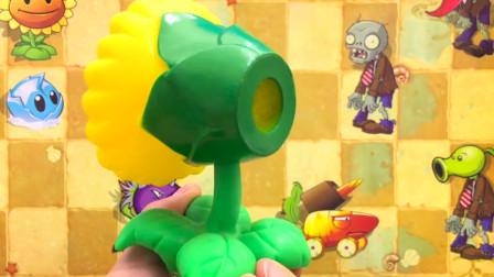 植物大战僵尸守卫家园玩具!樱桃炸弹食人花充能柚子和变异僵尸