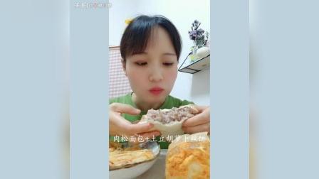 土豆胡萝卜丝饼+肉松面包