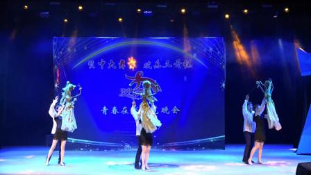 木偶现代舞《巴比伦河》资中县木偶剧团