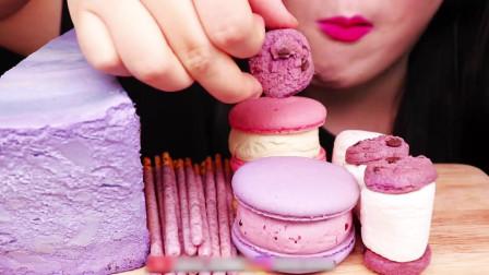 国外美女吃播:冰淇淋,马卡龙,蛋糕,棉花糖