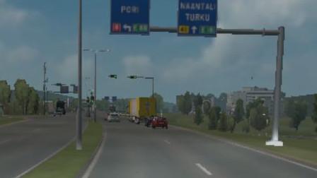 【书书zyj】欧洲卡车模拟2 第二季 ❤ 铰接挂车 去往图尔库