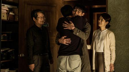 亲哥哥被神秘绑架,回来的竟是一个冒牌货,韩国高分悬疑惊悚片《记忆之夜》