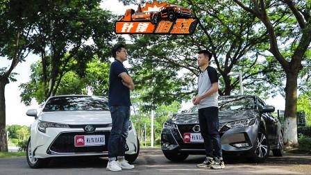 针锋相怼:日产轩逸VS丰田雷凌,谁才是最强家轿王