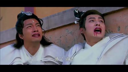 济公传道济推开杨青雪牺牲自己打败摩天与摩天同归于尽