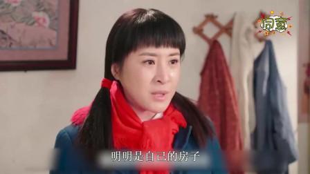 哥姐花样年华:赵春雷开饭馆成富婆,和陈队长结婚生子