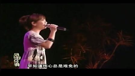 华语经典!梁静茹演唱《梦醒时分》,KTV必点歌曲,难以忘记