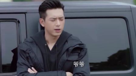 韩商言吴白两个不孝子,居然当众辱骂爷爷,气的他差点爆血管