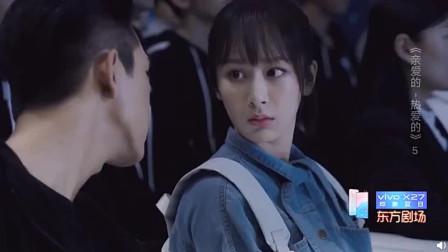 佟年想亲近韩商言,没想到他对女人没兴趣,这恋爱白谈了