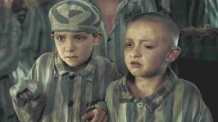 《穿条纹睡衣的男孩》德国小男孩和犹太人一同被焚烧,原来纳粹这么残忍!