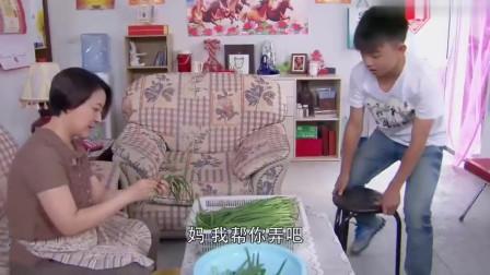 夜市人生:金亮过生日,邀请全班同学参加,浩华不想去结果被金亮威胁