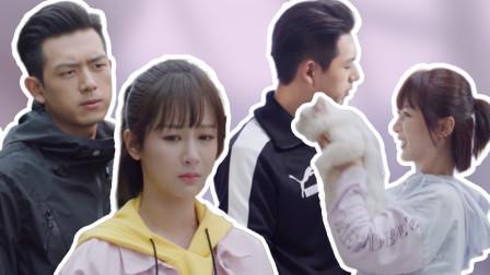 心心说热剧 2019 第163集先苦后甜,《亲爱的热爱的》杨紫李现超虐瞬间
