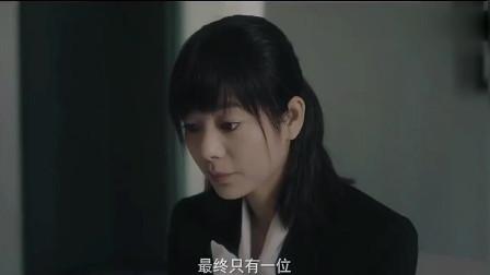 上海女子图鉴,李现与王真儿一起面试,考官难为情了