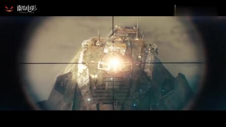 超级战舰:战舰全力开火,炮轰外星战舰,场面令人热血沸腾