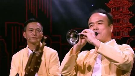 鲁西南鼓吹乐濒临失传,传承人破釜沉舟,用唢呐演奏流行乐!