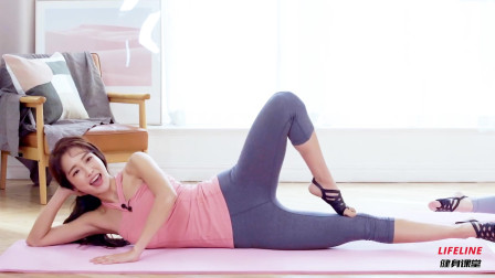 四个侧卧抬腿动作,雕刻臀部曲线,提高髋部灵活度
