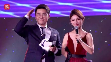 时尚魅力奖成为今晚第四个奖项,中国小姐亚军周泠霓荣获此奖项 一带一路时装周 20190113