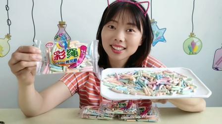 """妹子拆箱吃""""彩绳棉花糖"""",五彩细短有趣味,柔软香甜开心吃"""