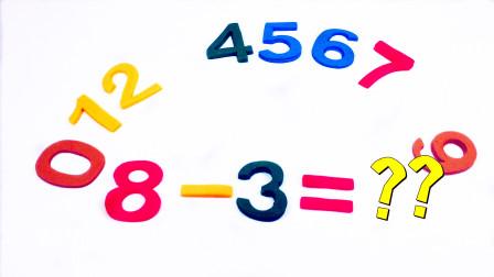 培乐多数字益智早教彩泥数字减法