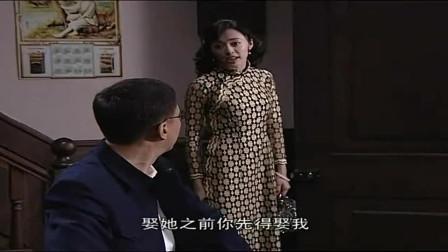 《潜伏》翠平:我才是正房,想娶二房得先娶我!