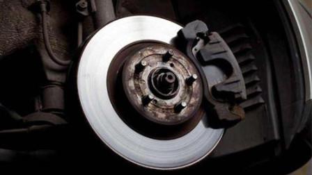 汽车刹车盘需要多久换一次?刹车盘和刹车片的正确保养方式!