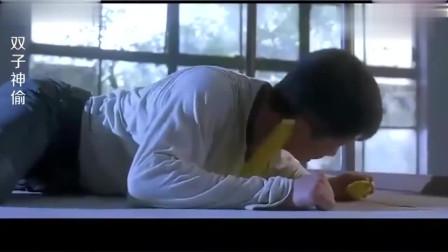 双子神偷:吴京出演口含刀片,这技术让人看懵,太厉害了!