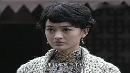 《潜伏》晚秋向他打听翠平的事,很显然已经怀疑她了,翠平危险!