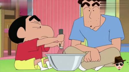 《蜡笔小新》小新和爸爸一起做冰激凌,最后却做成蛋糕了