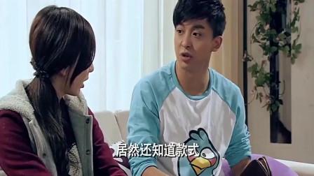 爱情公寓:一菲本想买个礼物小贤,一不小心就买了个情人节特别款