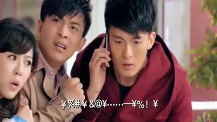 爱情公寓:吕子乔真是天秀,一菲都听不懂小贤的话,子乔却秒懂