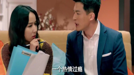爱情公寓:陈赫扮演呱呱王子,竟是为了救他的菲儿,真爱啊