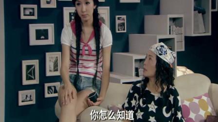 爱情公寓:真汉子胡一菲被母亲逼婚,竟变成小喵咪,撒起了娇!