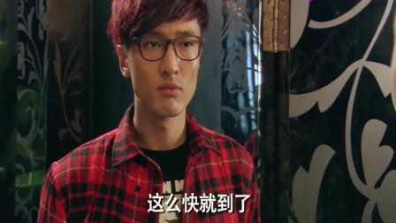 爱情公寓:胡歌追求邓家佳,不料王传君霸气护妻,胡歌吓得腿软