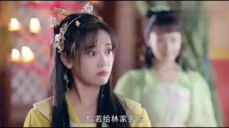 绝世千金:皇帝下旨赐婚,不料林家三姐妹个个都是戏精,王妃都不当?