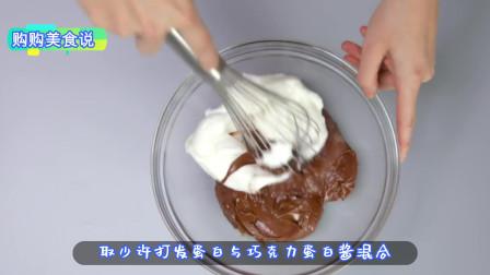 购购美食说:橙香巧克力舒芙蕾,来自法国的贵族甜品,30秒要吃了它