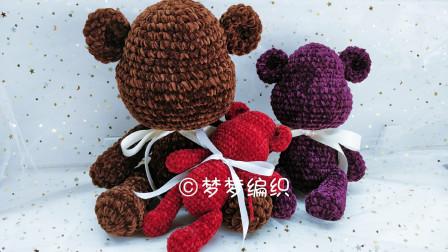 梦梦手工编织-暴力熊编织方法图