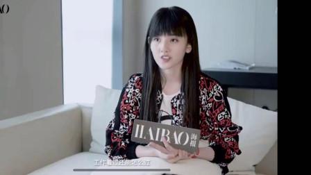 海报时尚专访宋祖儿:我想最想收到的七夕礼物是男朋友