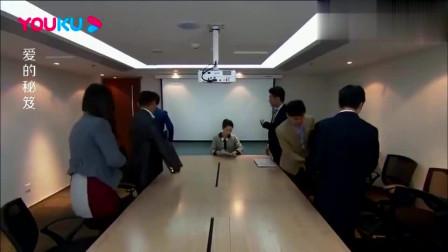 女总裁开完会,前夫买来午饭给她,女总裁却怒了:这个月奖金没了