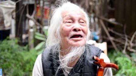 广西114岁老人生活方式大公开!抽烟喝酒还不爱运动