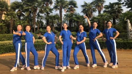 美久广场舞《美丽中国走起来》原创现代舞附导师教学.为祖国70华诞庆生
