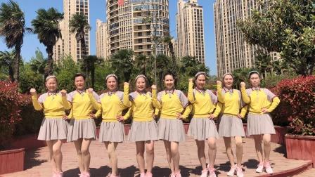 网红流行.美久广场舞《爱情的力量》好看好学时尚32步附导师教学